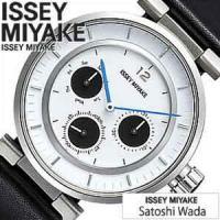 イッセイミヤケ ISSEY MIYAKE 腕時計 ダブリュー ユニセックス 男女兼用【型番】SILA...