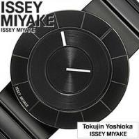 腕時計 イッセイミヤケ ISSEYMIYAKE 【型番】SILAN002【ケース】材質:ステンレスス...