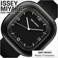 腕時計 イッセイミヤケ ISSEYMIYAKE 【型番】SILAX004【ケース】材質:ステンレスス...