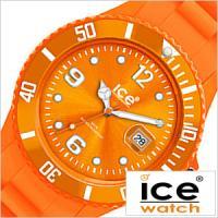 腕時計 アイスウォッチ ICE-WATCH【型番】SIOEUS【ケース】材質:ポリカーボネート サイ...