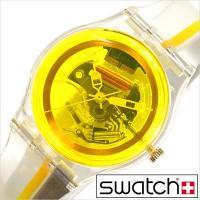 スウォッチ Swatch 腕時計 オリジナルズ ムーンストラック メンズ レディース ユニセックス ...