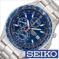 セイコー 腕時計 SEIKO メンズ レディース【型番】SND255PC【ケース】材質:ステンレスス...