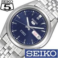 セイコー 腕時計 SEIKO メンズ レディース【型番】SNK357KC【ケース】材質:ステンレスス...