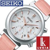 セイコー 腕時計 SEIKO ルキア LUKIA【型番】SSVS007【ケース】材質:ステンレスステ...