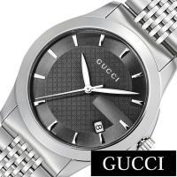 グッチ腕時計 グッチ GUCCI 腕時計 グッチ時計 GUCCI腕時計 時計【型番】U-YA1264...