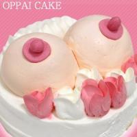 おっぱい ケーキ 5号  誕生日 記念日 ギフト 父の日 プレゼント ゴルフ