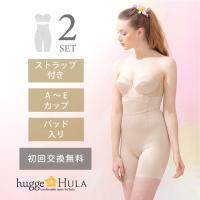 ALOA LUXE アロアリュクス ブラジャー&ハイウエストガードル 2点セット    「ストラップ...
