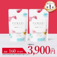 プラセンタ サプリ 高品質 高純度 アスタキサンチン ヒアルロン酸 セラミド 美肌 肌荒れ エイジングケア FUWARI (フワリ) 90粒/袋 公式 送料無料 お得な2袋入り