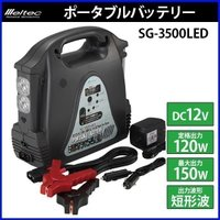 車内で使う電気製品を車外で使える、DC12Vソケット付き USBポートでデジタルオーディオプレーヤー...
