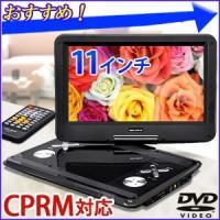 【着後レビューで送料無料】 録音機能搭載 USBメモリ/SDカード対応 VRモード/CPRM対応 A...