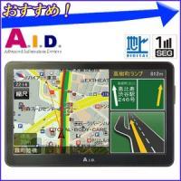 オープンストリートマップ(OSM)地図搭載 地デジチューナー内蔵でロッドアンテナ搭載 車のエンジンキ...