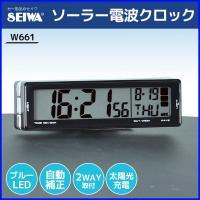 【メール便送料無料】  標準時刻電波を受信することにより、日本標準時刻・カレンダー情報を自動補正して...