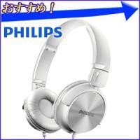 【メール便送料無料】 DJ 用に開発されたこのヘッドフォンは、パワフルなサウンドと低音を再現。  ・...
