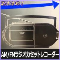 2電源 家庭用コンセント+乾電池  録音マイク内蔵 外部マイクを使うことなく本体でそのまま手軽に録音...