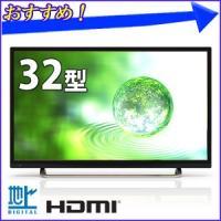 サウンドバーデザイン  PVR録画機能付き(録画用記録メディア別売り)  HDMI入力端子3系搭載 ...
