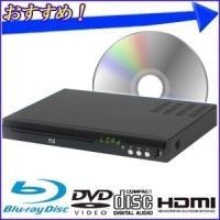 置き場所を選ばない、コンパクトサイズ。  BD・DVD・CDの再生が可能です。 HDMIケーブル1本...