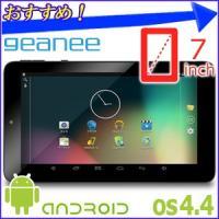デュアルコアCPU搭載 Android4.4搭載  いつでも持ち運びが便利な7インチサイズ  無線L...