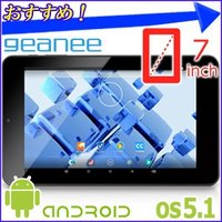 Android 5.1搭載 / クアッドコアプロセッサー 7インチ高精細IPS液晶ディスプレイ 無線...