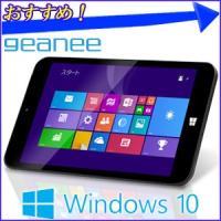 タブレット 7インチ 本体 Windows タブレット型PC WDP-073-1G16G-10BT intel Windows10搭載 無線LAN Bluetooth HDMI geanee