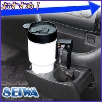長距離ドライブやアウトドア、車中泊などに便利な車載用電気ケトル  車内でお湯を注いで、いろいろ調理が...
