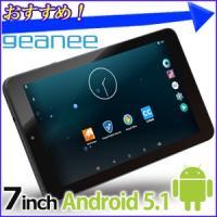 Android5.1搭載 快適に使えるクアッドコアプロセッサー 鮮やかな高精細ディスプレイ 無線LA...