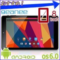 Android 6.0搭載 / クアッドコアプロセッサー SIM / LTE対応 LTE(4G) :...