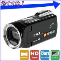 動画と写真と両方撮れて行事やイベントなどで使いやすいフルハイビジョンのデジタルビデオカメラです。  ...