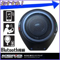 車でワイヤレスに音楽&通話を楽しむ Bluetooth接続でワイヤレスに音楽や通話を楽しむ事ができる...