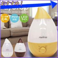 最大加湿量 280ml/h 暖房時のお肌の乾燥を防ぎ、ウイルスの繁殖を加湿で抑制する効果があるので、...
