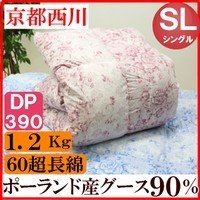 ●サイズ/150×210cm(シングル)  ●側地/綿100% (60超長綿)   ●詰め物/ポーラ...