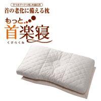 ●西川産業の人気枕 医師がすすめる健康枕   ●サイズ/58×35cm  ●ウレタンフォームシート/...