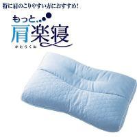 ◆◆◆今までにない特殊な立体形状で  圧力のバランスが良く、首にやさしくフィット。  肩口の冷えを防...