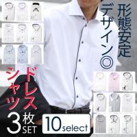 【型番】SHIRT-Z3SET2-01〜SHIRT-Z3SET2-20【素材】ワイシャツ:綿45%ポ...