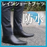 【型番】SHCN22-04【素材】材質:アッパー:ラバー サイズ:S(24〜24.5cm)/M(25...