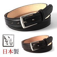 【型番】KIB062-BLK KIB062-CHC【素材】材質:牛革 サイズ:ウエスト95cmまで ...