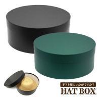 ■HATBOX(ハットボックス)■ 中折れハットの大きさにピッタリな帽子用ボックスです。 大切な帽子...