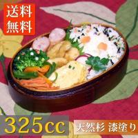 曲げわっぱ弁当箱の特徴  ◆ご飯が美味しくなる!  曲げわっぱの弁当箱は中の水分を調整してくれるので...