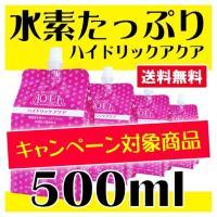 ピンク(500ml×30本)水素水 送料無料 ハイドリックアクア