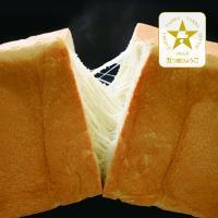 まるでカシミヤのような、もちもち・フワフワの、ほど良い弾力がたまらない「神戸 王様のカシミヤ食パン」...