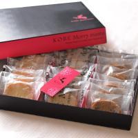 神戸モリーママのラスク・ギフト・お中元に!  小麦の旨みを最大限に活かし、カリッサクッの絶妙な食感が...