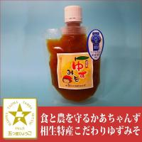原材料の「味噌」は兵庫県相生市産の米ともち大豆を使用した「若さの味噌」(兵庫県認証食品)、「ゆず」は...
