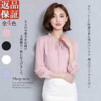 【商品説明】  サイズ:M  ・上品でフェミニンな女性を演出できるシャツです  ・首元と袖口のフリル...