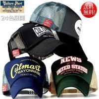 CULTURE MART カルチャーマート メッシュキャップ キャップ 帽子 メンズ レディース 101270■180215