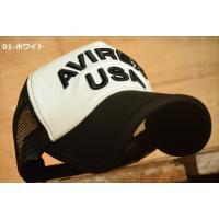 正規品 AVIREX メッシュキャップ 帽子 アヴィレックス アビレックス  14407200【GAL】■05170807【y1105s】