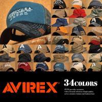 AVIREX アビレックス 帽子 メンズ メッシュキャップ  ■カラー 全34柄展開  ■実寸↓お手...