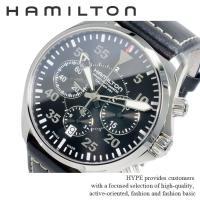 ハミルトン HAMILTON カーキ パイロット KHAKI PILOT 自動巻き クロノグラフ 時...