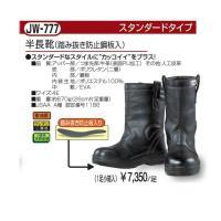 安全靴 メンズ レディース JW_777 大きいサイズ【OTA】【1212sh】 【Y_KO】【shsai】【170401cu-sh】