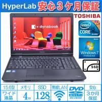 ■15.6インチの見やすく大きな液晶画面とテンキーを搭載したキーボードは表計算ソフトなどで作業の効率...