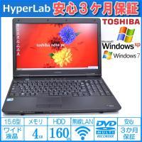 ■高速CPU Corei7搭載、Windows XP 導入済みですので、XPでしか動作しないソフトウ...