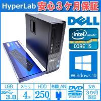 ■超パワフルなクアッドコア Core i5 3470(3.20GHz)搭載の、高性能パソコンです。O...